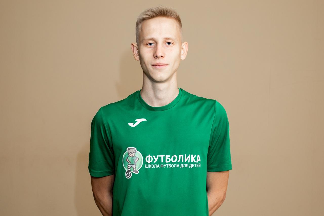тренер футболики Давыденко Александр