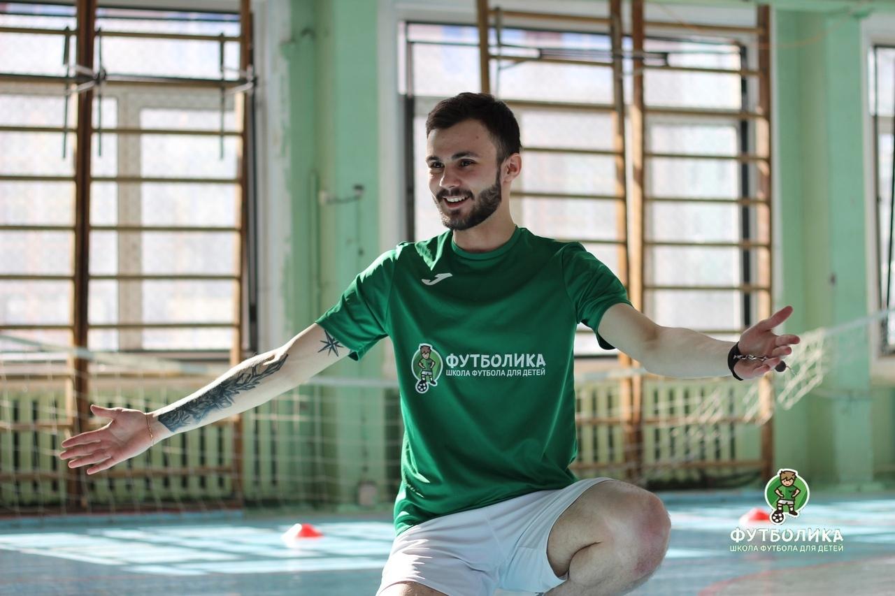 тренер футболики Смольянинов Дмитрий
