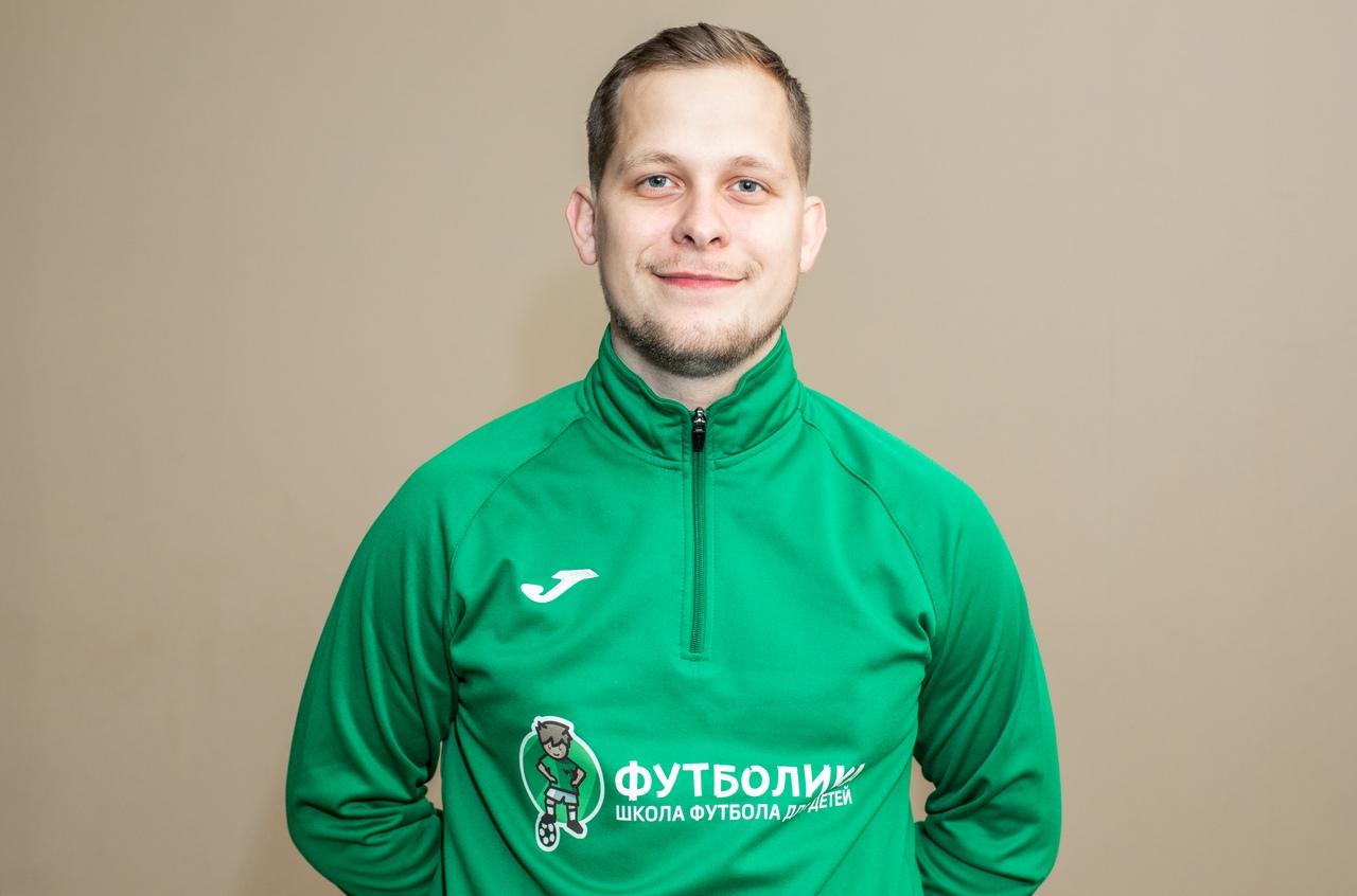 тренер футболики Ильющиц Максим
