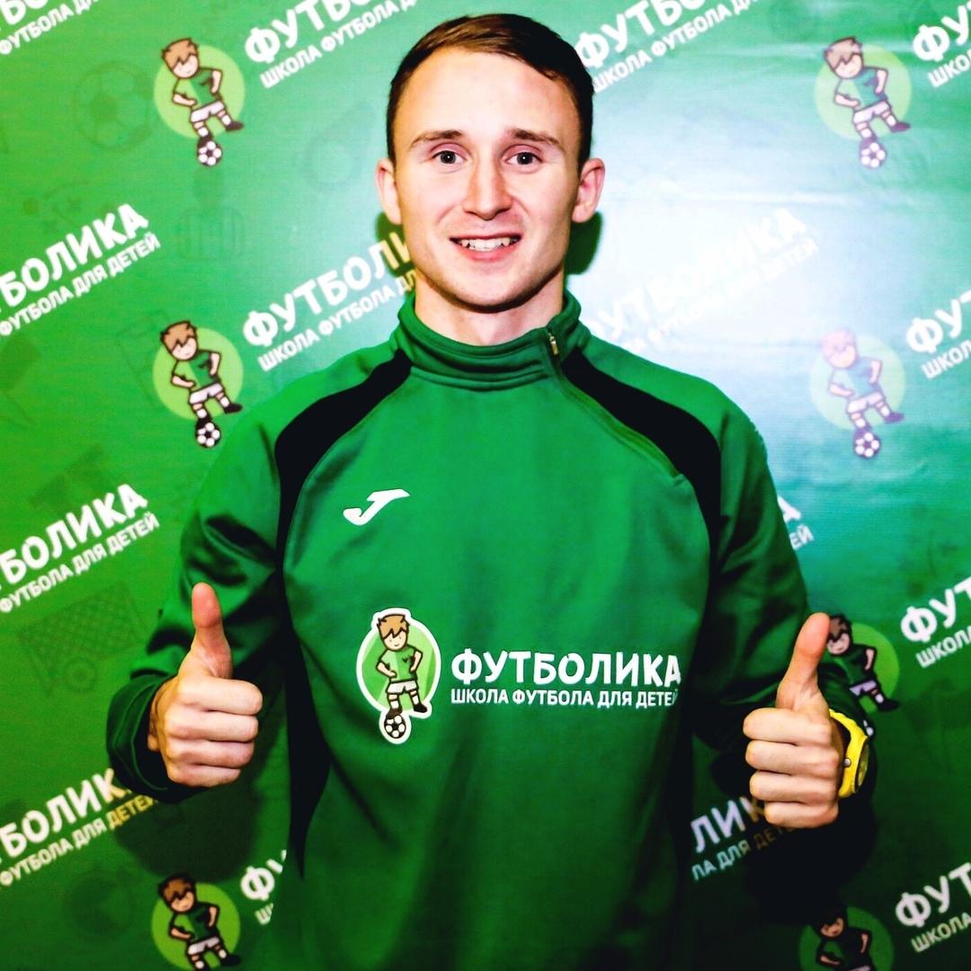 тренер футболики Кухтинов Алексей