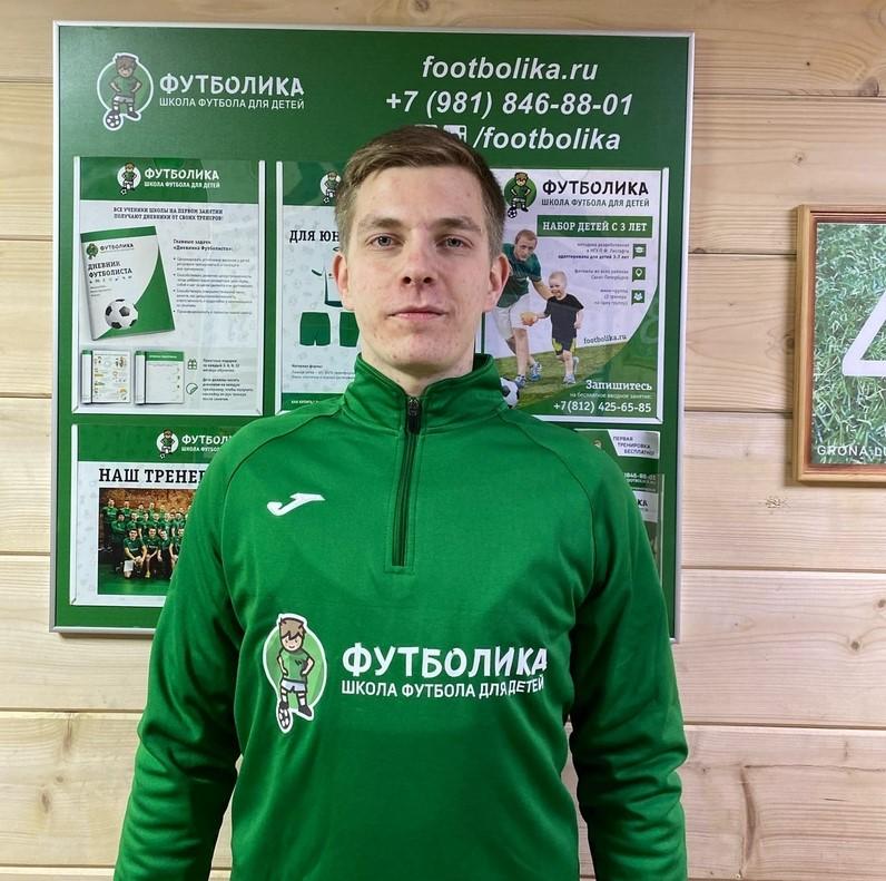 тренер футболики Ульянов Евгений