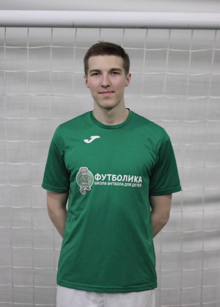 тренер футболики Межуев Матвей Вячеславович