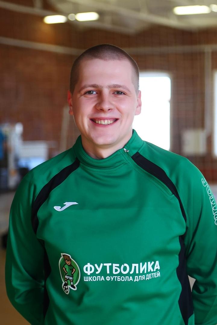 тренер футболики Петров Алексей
