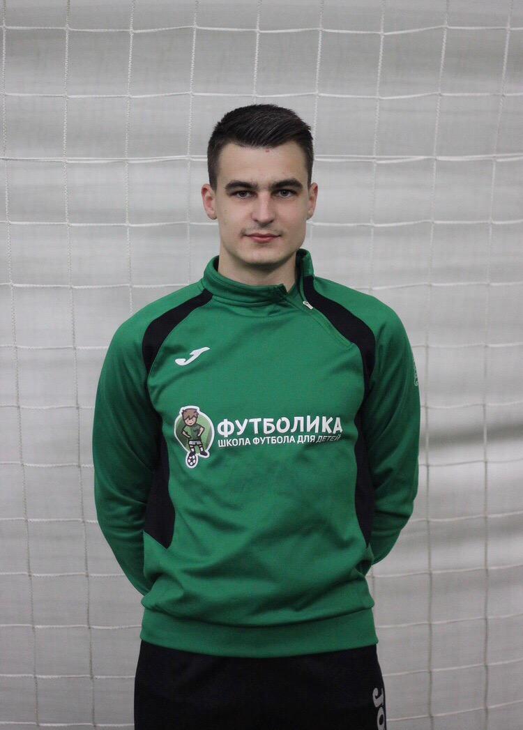 тренер футболики Шатров Тимофей Сергеевич