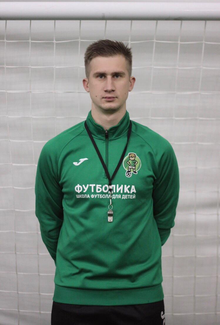 тренер футболики Дейнеко Артём Сергеевич