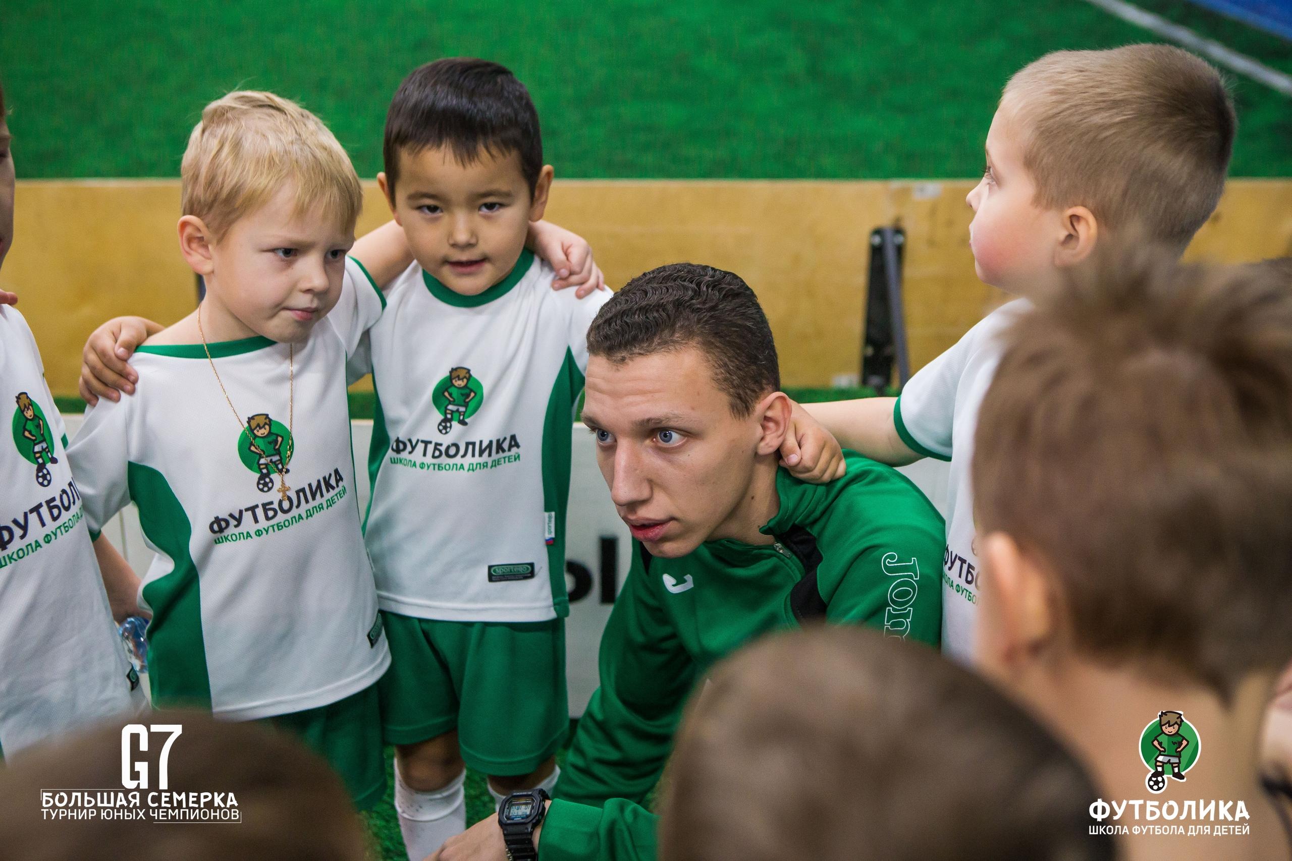 тренер футболики Крылов Олег
