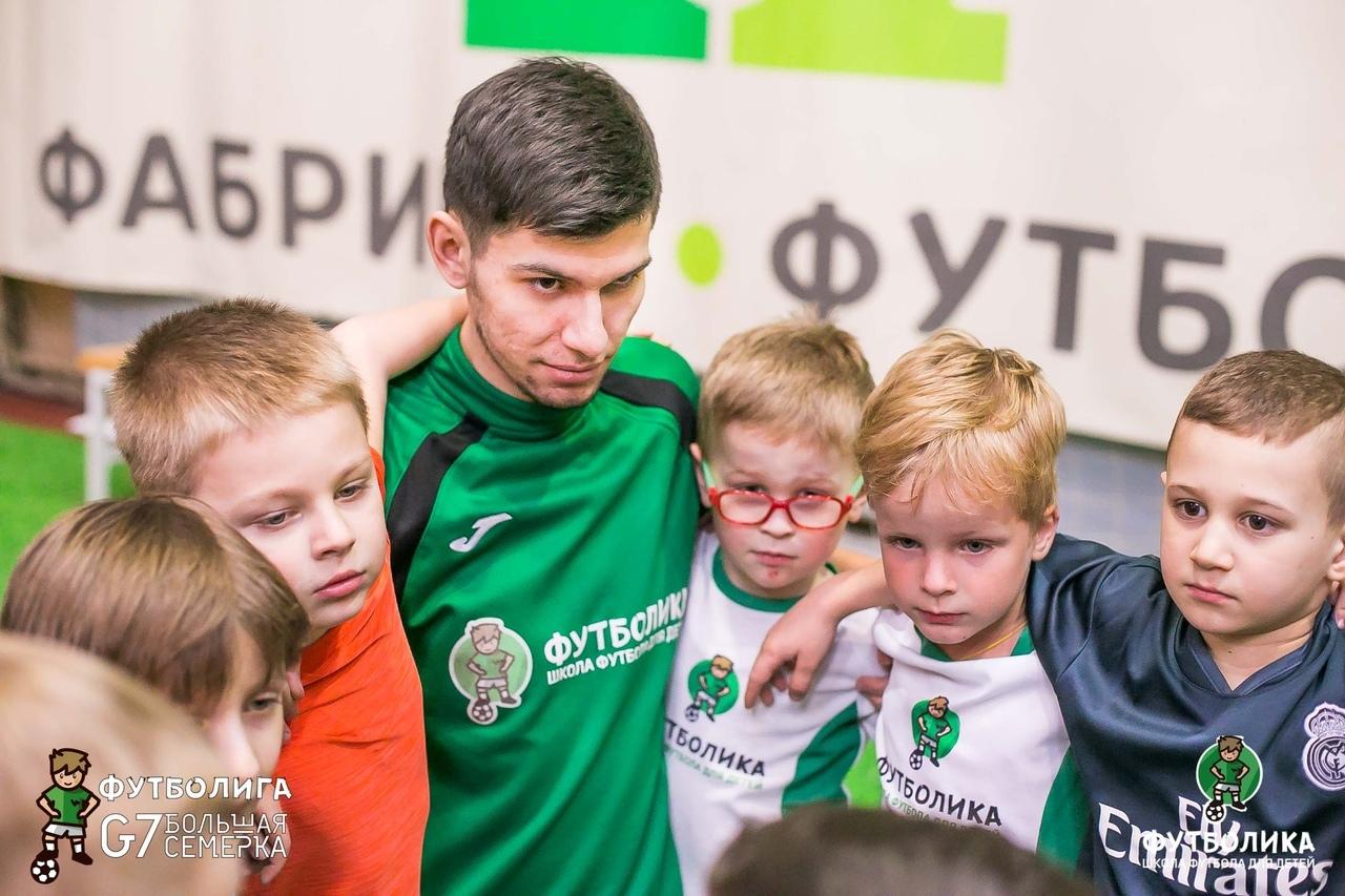 тренер футболики Симонян Арамаис