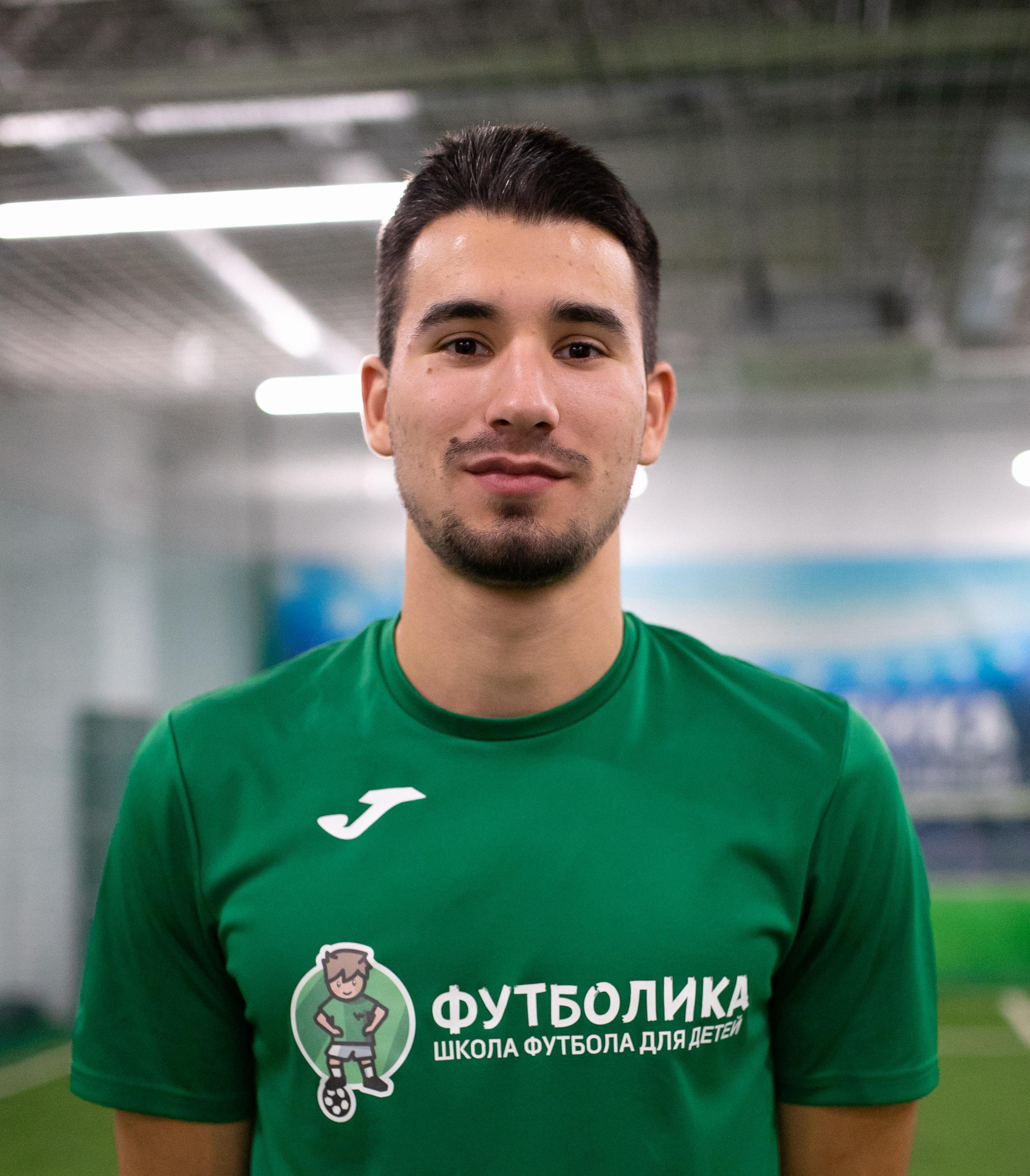 тренер футболики Филимонов Андрей