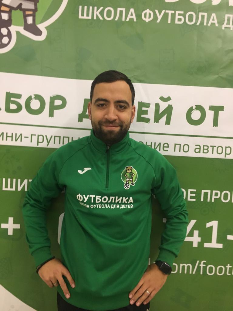тренер футболики Андрей Сердюк
