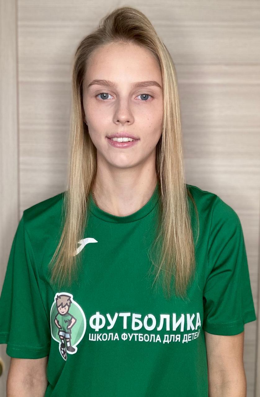 тренер футболики Кобелева Снежана