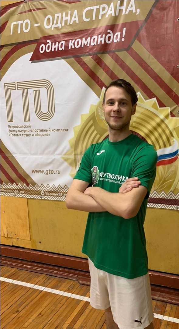 тренер футболики Антон Силкин